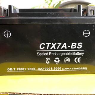 V125Gバッテリー