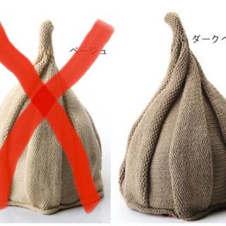 ベビー 秋冬 とんがりニット帽 男女兼用 ダークベージュ