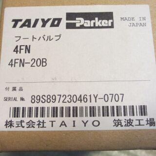 ★★★  TAIYO フートバルブ 4FN-20B 新品未…