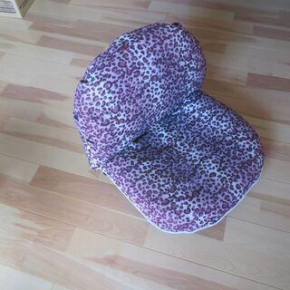 少し小さめの座椅子