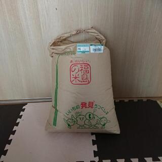 福島のお米