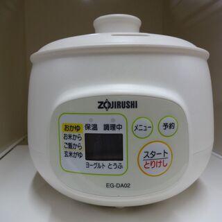 おかゆメーカー EG-DA02 マイコン おかゆジャー お粥
