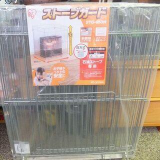 未使用品◆IRIS OHYAMA/アイリスオーヤマ◆ストーブガー...