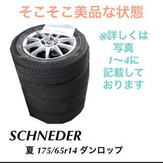 車 アルミホイール SCHNEDER サマータイヤ付き 175/...