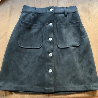 台形 スカート