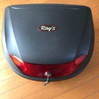 値下げ Ray's  リアボックス トップケース 48L  美品