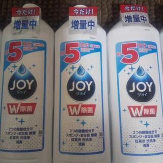 格安!JOY5回分×5本 食器用洗剤⑤ - 大田区