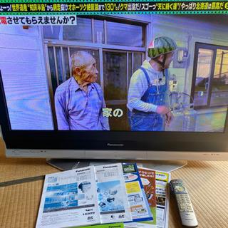 プラズマテレビ 42インチ VIERA  panasonic