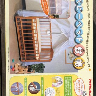ベビーベット用の蚊帳
