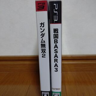 PS3ソフト 2本