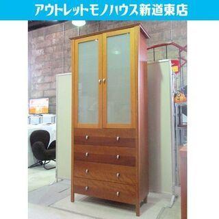 食器棚 ボーコンセプト 幅85 高さ199cm チェリー材 2枚...