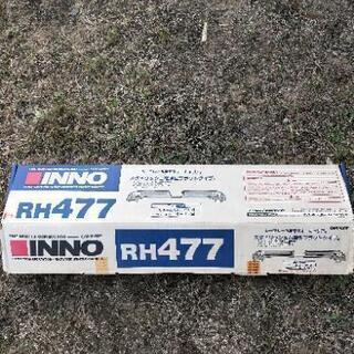 INNO RH477
