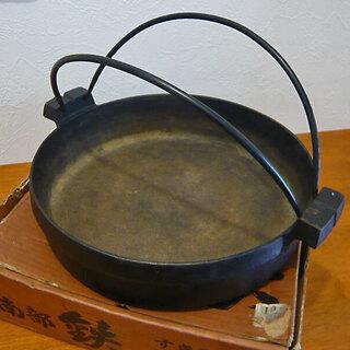 南部鉄 すき焼き鍋 26センチ