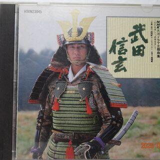 NHK大河ドラマテーマ曲集