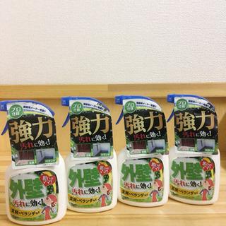 ホームケア 外壁汚れ用 未使用品 1本¥300-