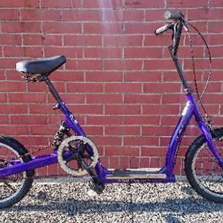 希少モデル✨キックボード自転車