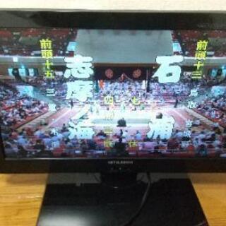 三菱電機19型 地デジ対応TV LCD-19LB1