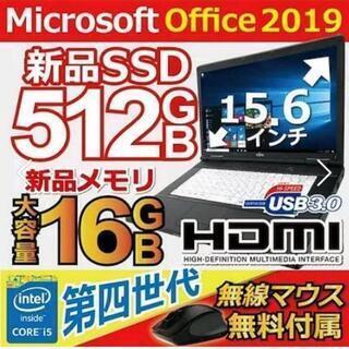 富士通中古ノートPC 第4世代Corei5 メモリ16GB