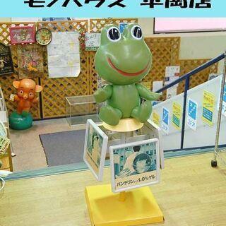希少 コーワ ケロちゃん 人形 薬局 けろちゃん 蛙 幅40×奥...