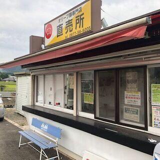 飲食店舗ハウス 今すぐでもテイクアウト販売店舗出来ます。FRP素...