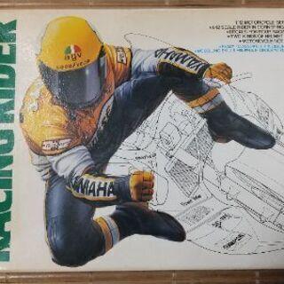 タミヤ1/12スケール  レーシングライダー