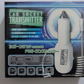 CAR SOCKET FMトランスミッター