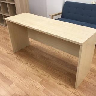 【美品2個】140cm×45cm カウンターテーブル