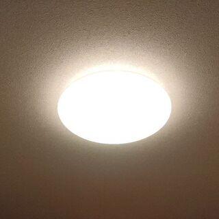 【ネット決済】調光・調色機能付きシーリングライト(6畳用)