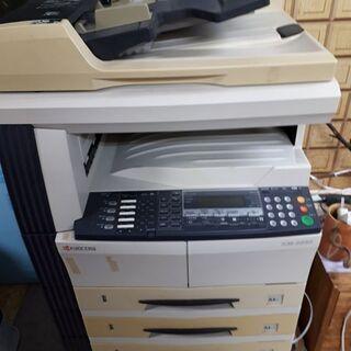 コピー複合機(モノクロ)京セラKM-2550