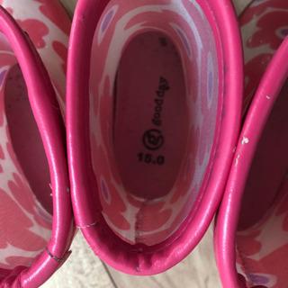 長靴 2セット 15cm