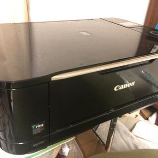 キャノン Canon インクジェットプリンタ複合機(指定時間に取...