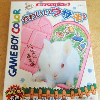 ☆ゲームボーイカラー GBC/かわいいウサギ なかよしペットシリ...