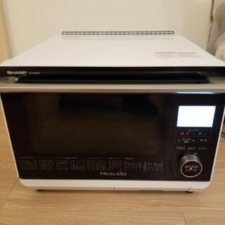 ヘルシオ AX-MP300-W オーブンレンジ