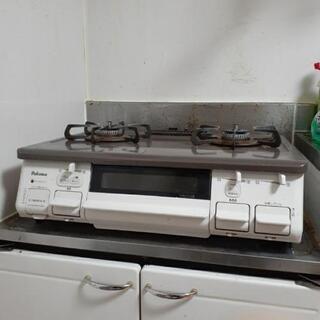 パロマ ガステーブル ガスコンロ IC-N86BHA-R
