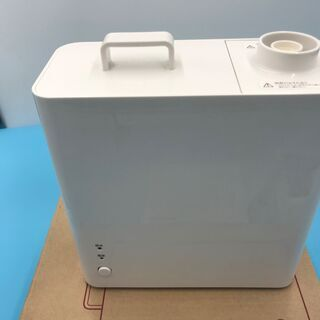 【美品】アロマ加湿器 『無印良品』 基本送料無料