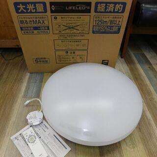 NEC LEDシーリングライト 調光タイプ8畳 HLDZB087...