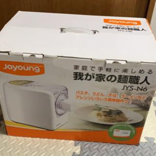 製麺機 我が家の麺職人 JYS-N6