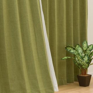 遮光カーテン ニトリ 1枚(3枚まであります)