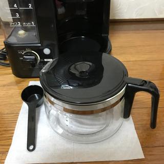 コーヒーメーカー【日立】値下げしました‼︎