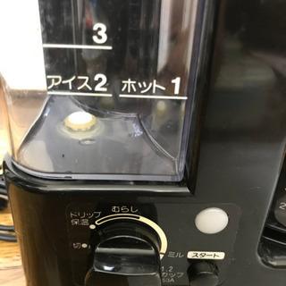 コーヒーメーカー【日立】値下げしました‼︎ − 鹿児島県
