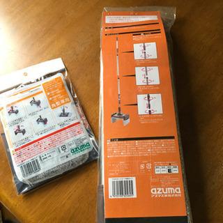 AZUMA製 未使用トルネードモップ+替モップ付き