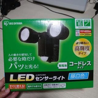 アイリスオーヤマ 電池式LEDセンサーライト 新品未開封