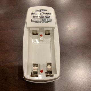 充電器 単3 &単4形用