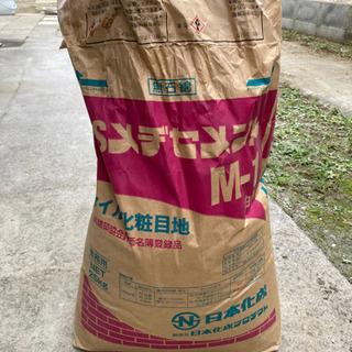 NSメヂセメントM-1(白色)約19kg