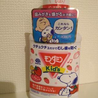 【新品】子供の虫歯予防にモンダミン