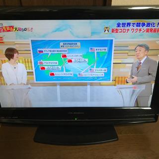 地デジ液晶テレビ 22型 12年製 DXアンテナ