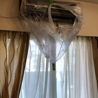 ②エアコンクリーニング エアコン取付、エアコンガス補助、エアコン...