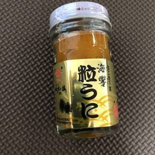 海響粒ウニ 45g
