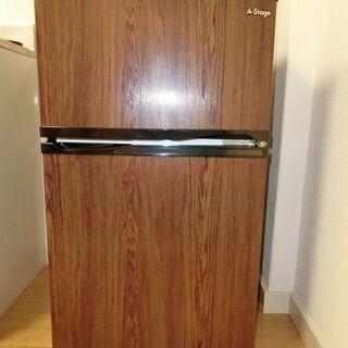 【ネット決済】<冷蔵庫 2ドア 90L A-Stage BR-9...