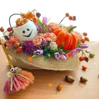 さいたま市南区 武蔵浦和駅徒歩5分 「秋の収穫祭*ハロウィンアレ...